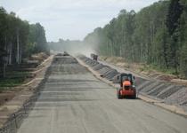 Новые российские магистрали станут военными аэродромами