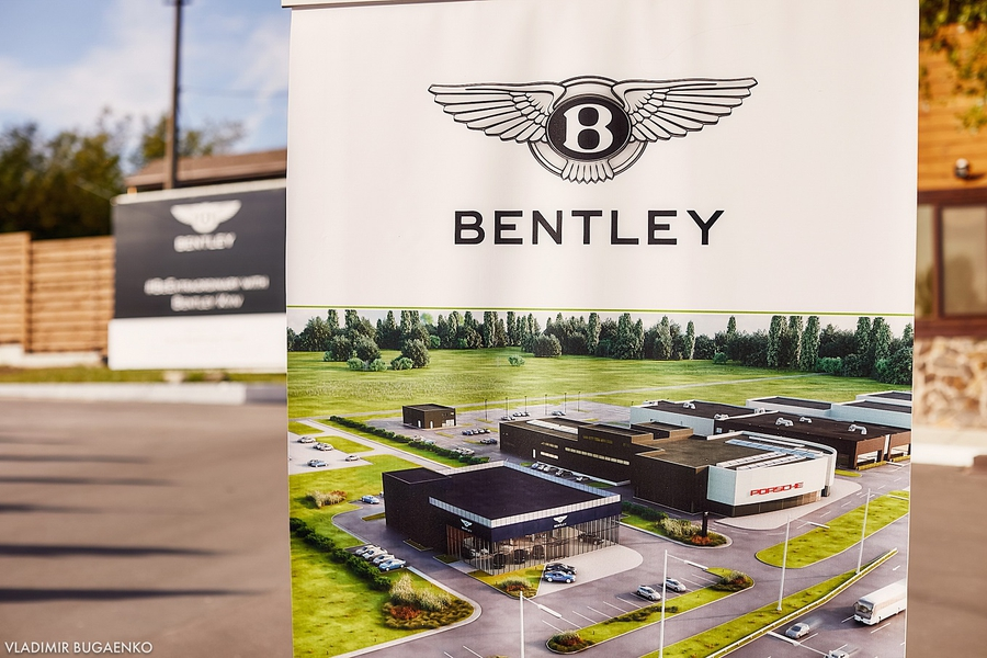 Bentley Kyiv