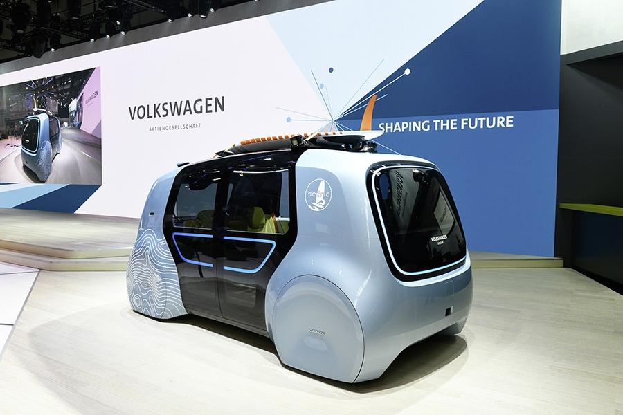Volkswagen Sedric Active