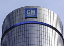 General Motors будет искать дефекты машин через соцсети
