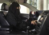 Саудовским женщинам предложили выдавать права