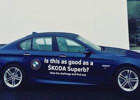 Дилер Škoda предложил клиентам тест-драйв BMW 5 Series