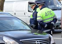 В России приняли дисконтную программу по оплате штрафов водителями