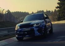 Самый мощный Range Rover Sport представят на фестивале в Пеббл-Бич