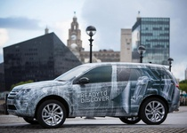 Land Rover частично раскрыл интерьер Discovery Sport