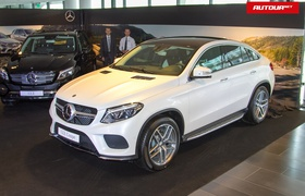 Презентация месяца - Mercedes-Benz GLE Coupe и компания!