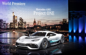 Франкфурт 2017: Mercedes-AMG представил гиперкар Project One
