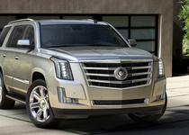 Cadillac Escalade будут производить в Санкт-Петербурге