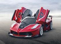 Ferrari представила 1050-сильную версию LaFerrari