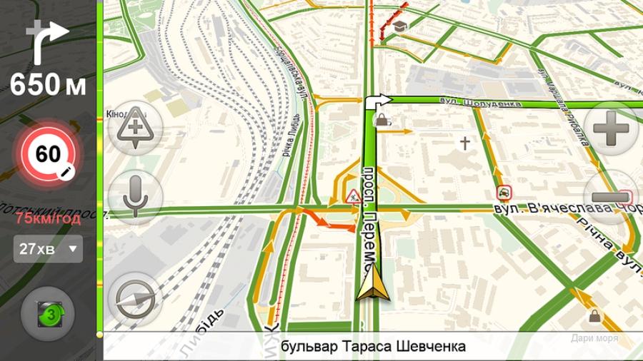 Яндекс.Навигатор начал предупреждать о превышении скорости