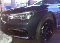 Внешность новой BMW 7-Series перестала быть секретом