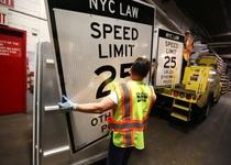 В Нью-Йорке ограничение скорости снижено до 40 км/ч