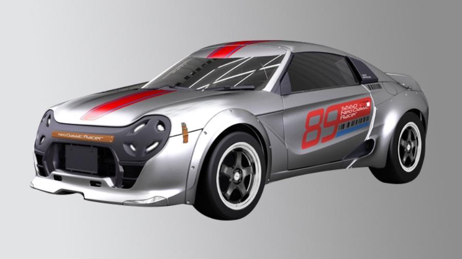 Honda Neo Classic Concept