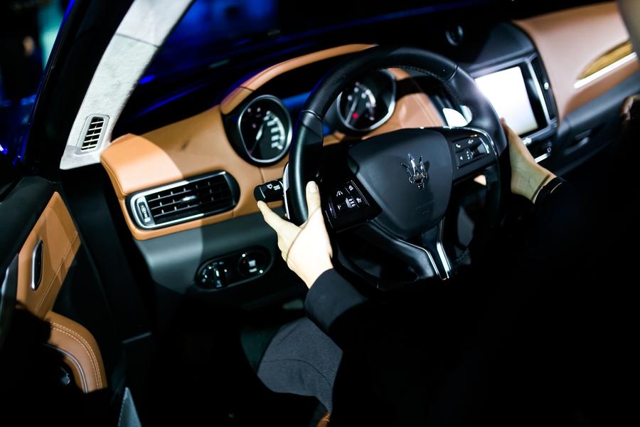 Maserati Levante в Украине