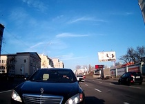 Водитель Григория Суркиса оштрафован на 340 грн за выезд на встречную