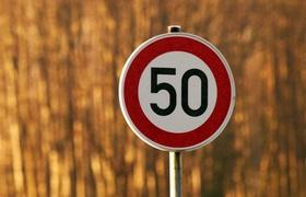 Глава «Укравтодора» предложил снизить максимальную скорость в городах до 50 км/ч