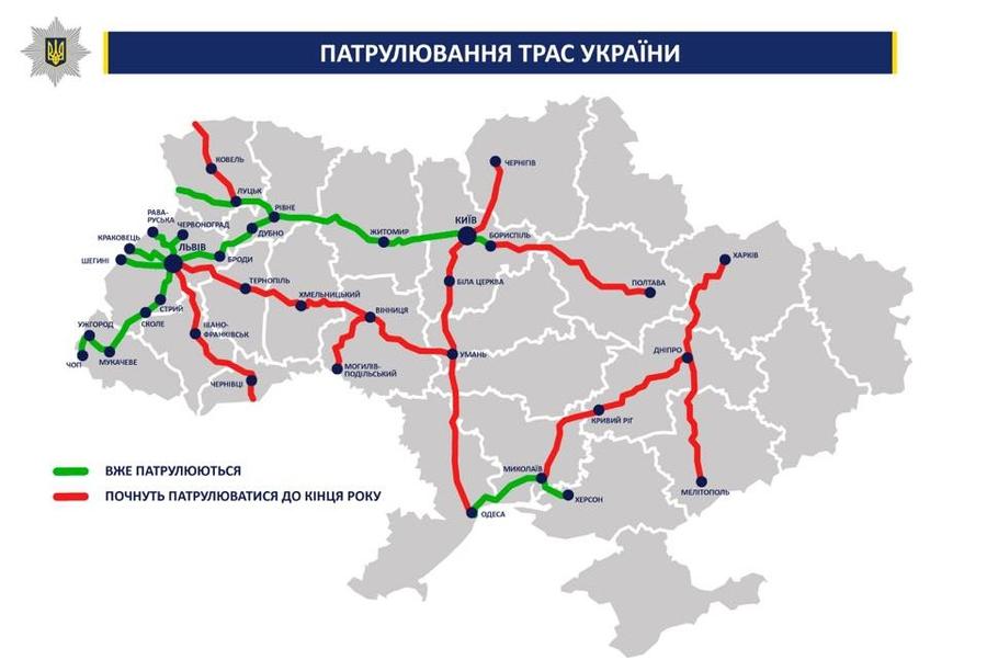 Карта патрулирования автодорог Украины