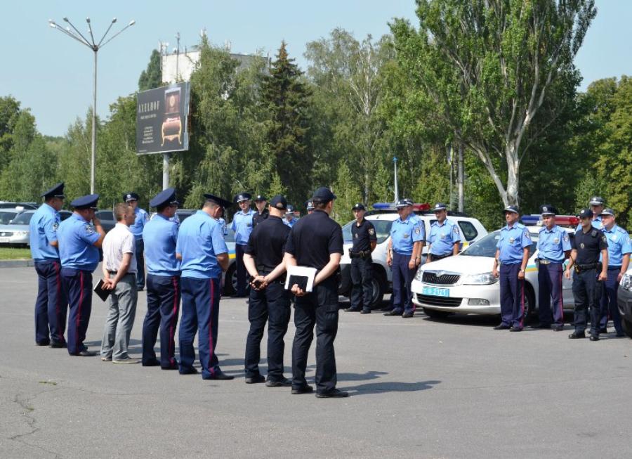 Полиция Днепра