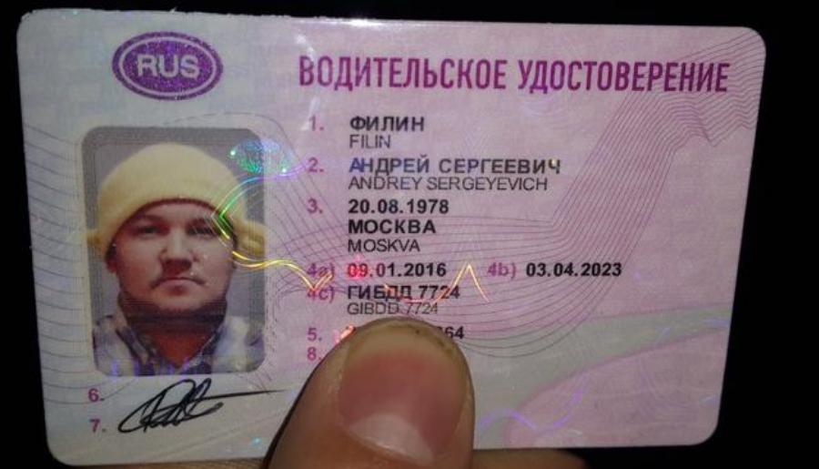 Пастафарианин Андрей Филин