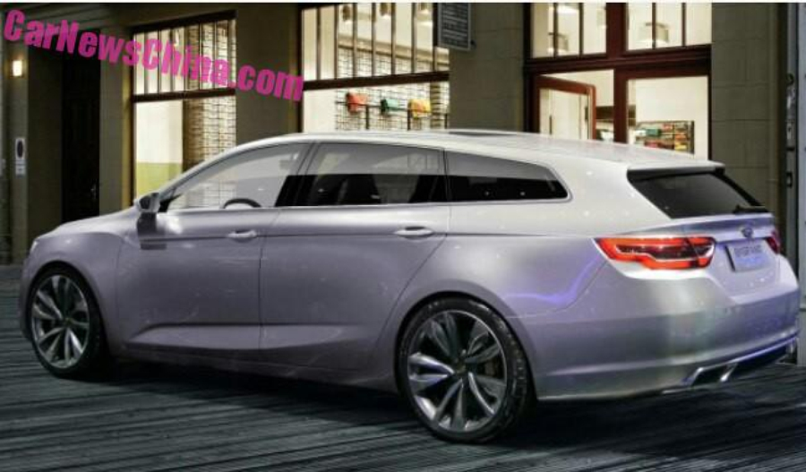Geely Emgrand Wagon