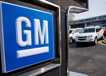 В Беларуси будет построен завод General Motors