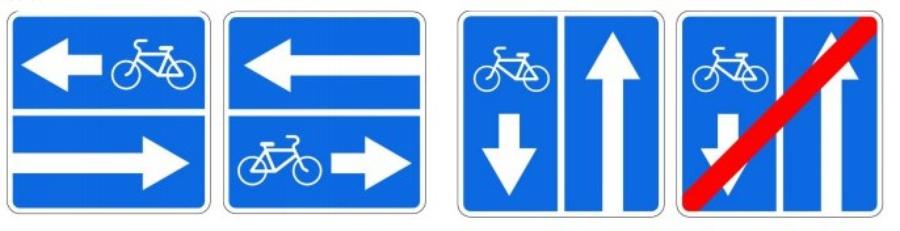 Знаки реверсных полос