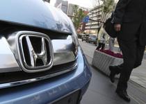 Honda скрыла от американских властей более 1,5 тысячи ДТП