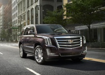 Cadillac Escalade слегка обновился