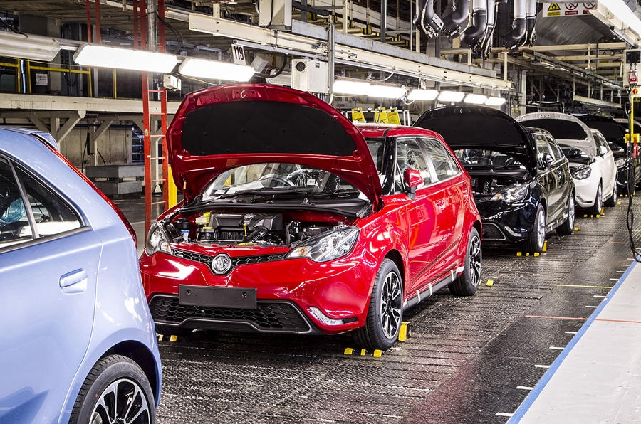 АвтомобилиMG больше небудут производиться вСоединенном Королевстве Великобритании