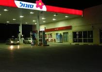 Израильтяне будут бороться с ДТП дешёвым кофе на заправках