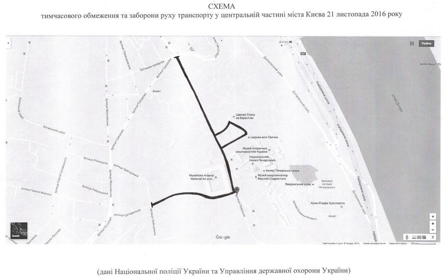 Схема ограничений движения транспорта 21 ноября