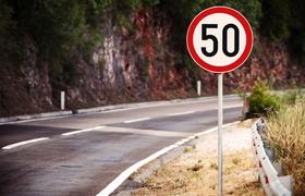 Ограничение скорости 50 км/ч будет действовать не везде