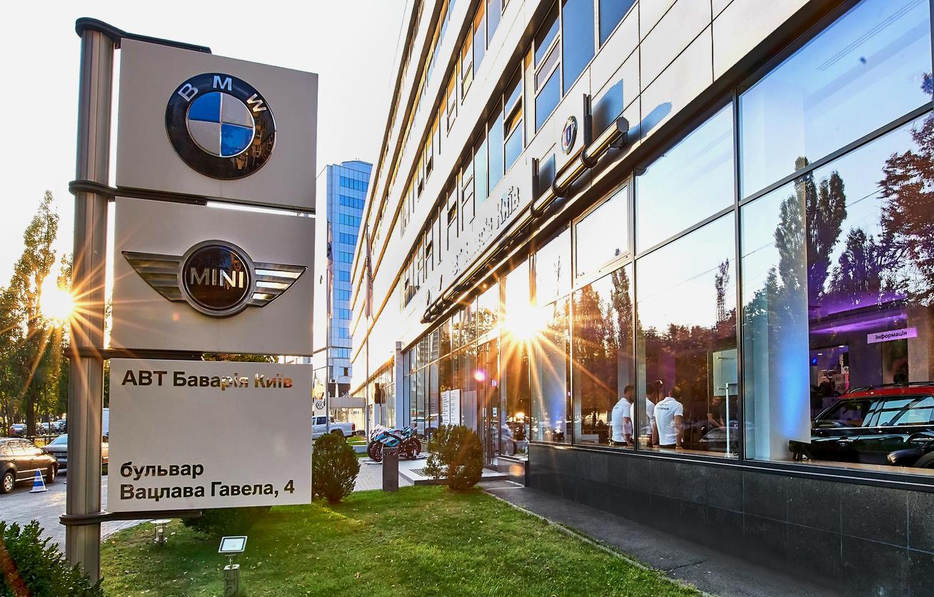 В Киеве открылся обновленный дилерский центр BMW и MINI