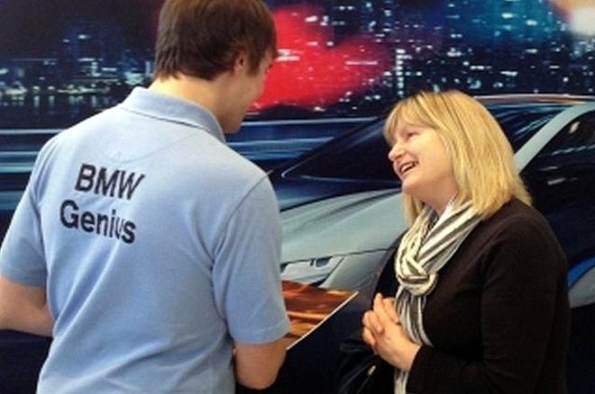 BMW ищет гениев