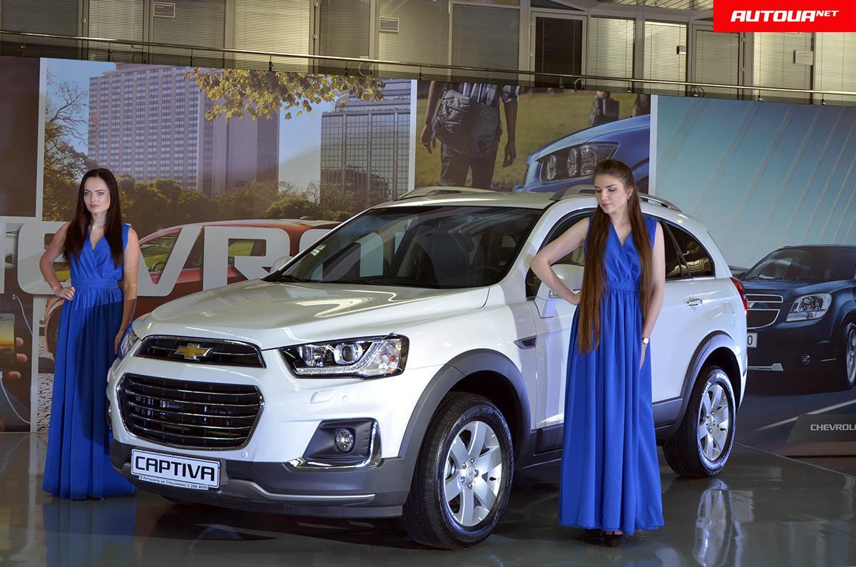 В Украине появился Chevrolet Cruze 1.4 Turbo и обновлённая Captiva
