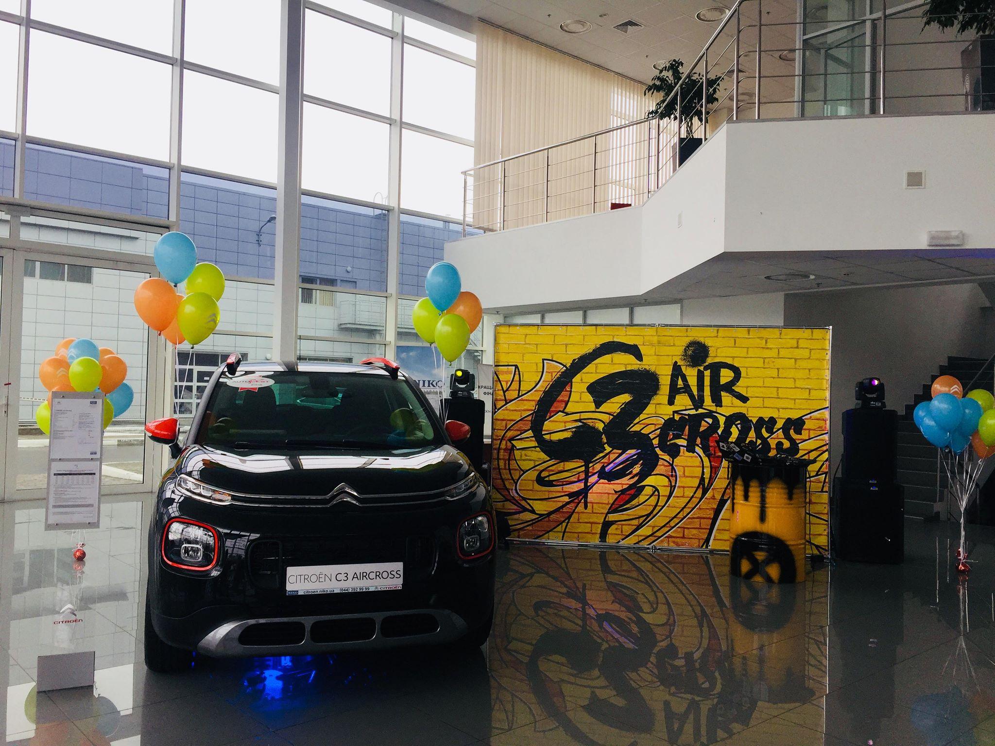 В Украине стартовали продажи Citroen C3 Aircross