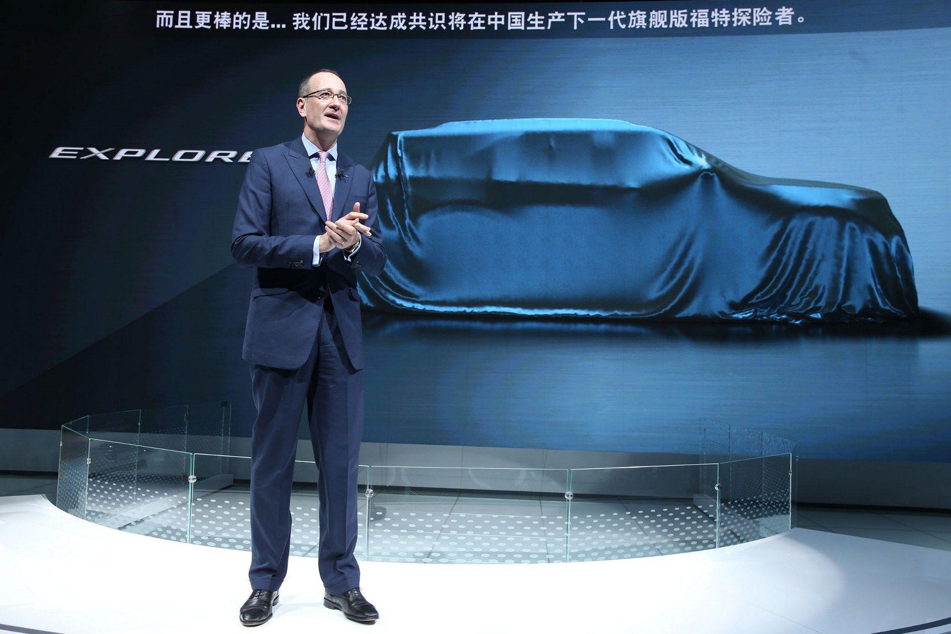 Встолице Китая Форд продемонстрировал тизер улучшенного Explorer