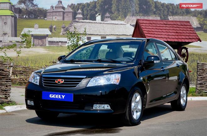 http://autonews.autoua.net/media/uploads/geely/geely-ec7.jpg
