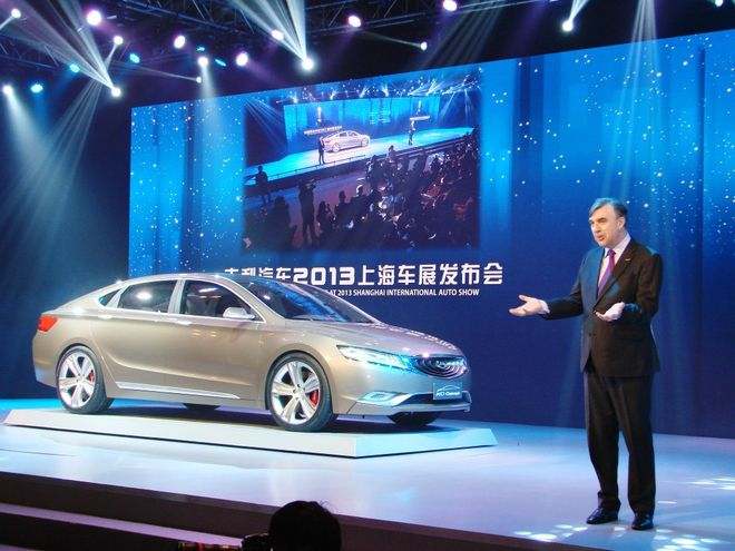 Geely Emgrand KC Concept, фото 1