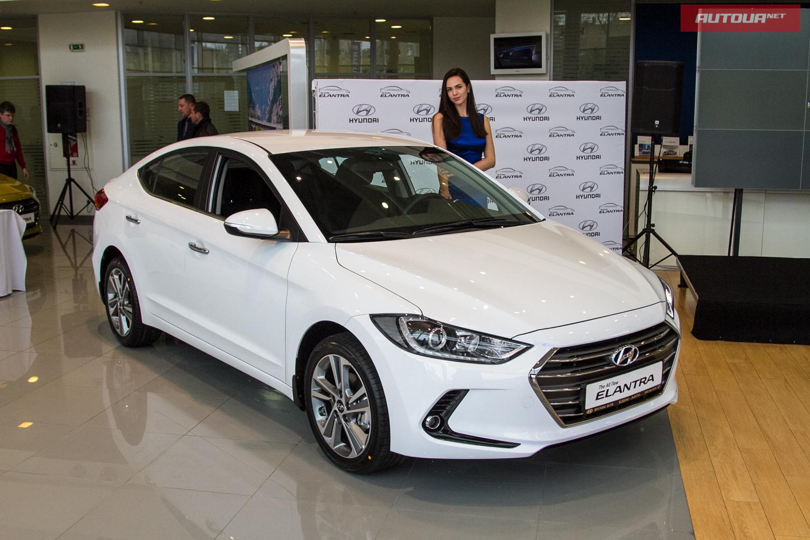 Hyundai Elantra шестого поколения в Киеве!
