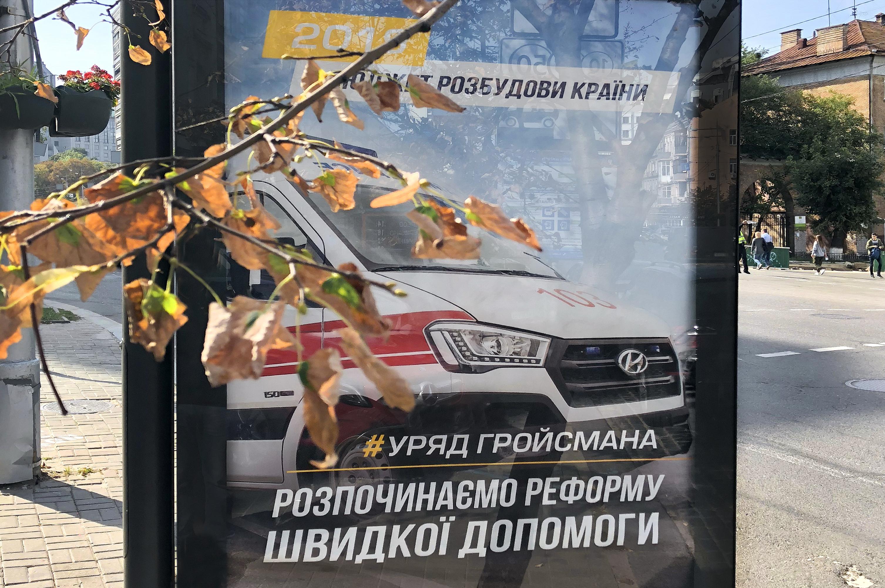 В Украине начался выпуск «неотложек» на базе Hyundai H350