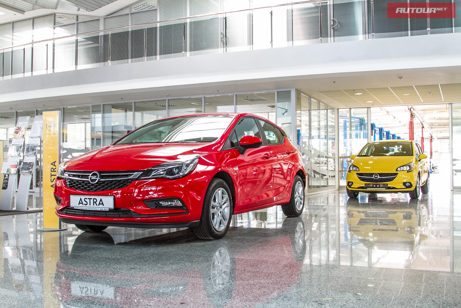 Opel Astra K — уже в салонах!