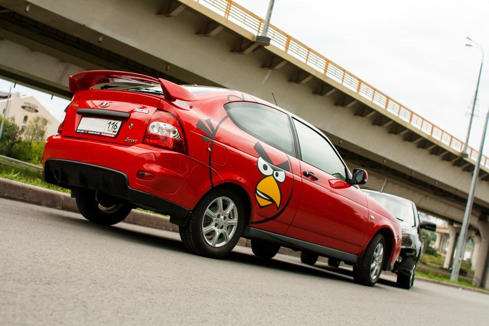Бюджетное купе Lada оценили в 95 тысяч гривен