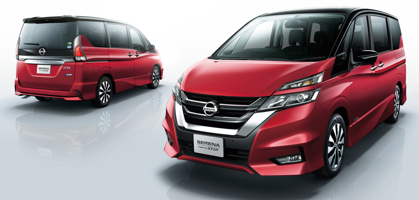 Nissan Serena — первый минивэн с автопилотом!