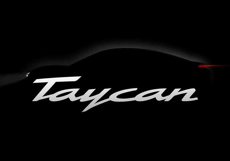 Cерийный электромобиль Porsche будет называться Taycan и получит запас хода 500 км