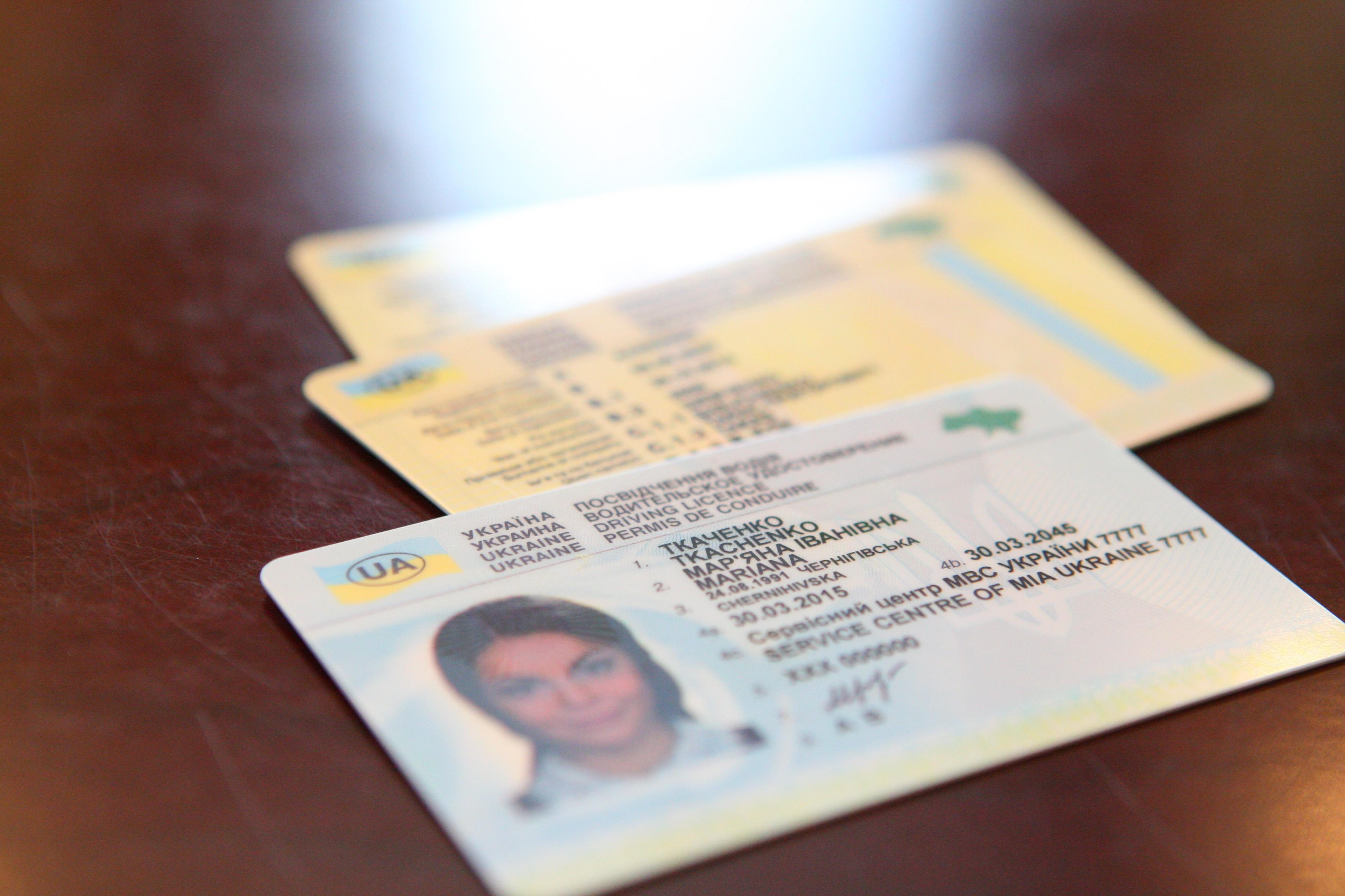 Изъятые первые водительские удостоверения возвращаться не будут