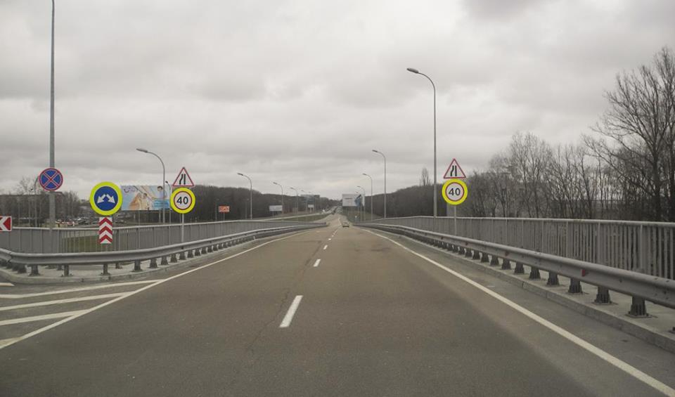 Рядом с «Борисполем» ввели скоростные ограничения