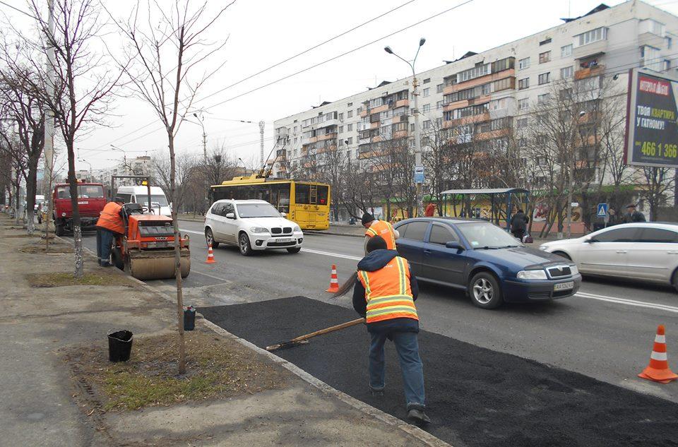 Обнародован график текущего ремонта киевских дорог