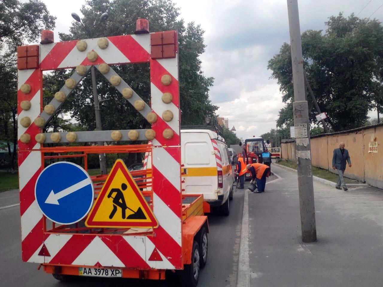 «Киевавтодор» сообщил о перекрытиях дорог 21 и 22 мая: http://autonews.autoua.net/novosti/13477-kievavtodor-soobshil-o-perekrytiyah-dorog-21-i-22-maya.html