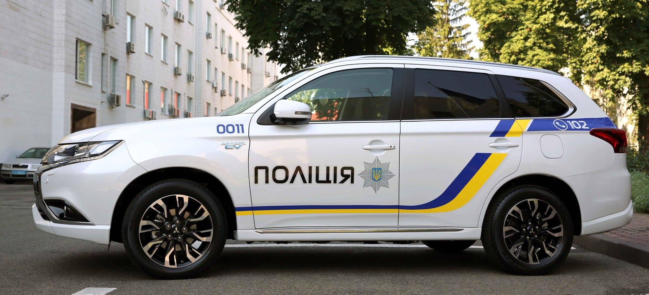 Стоимость гибридных автомобилей для полиции составит 900 млн гривен